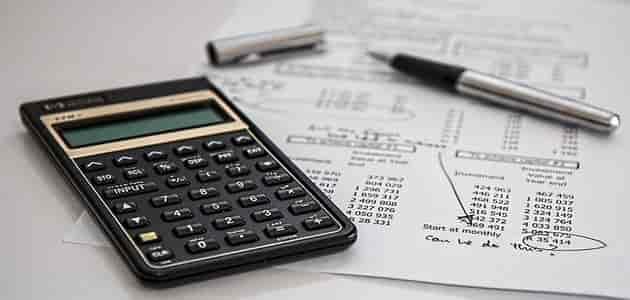 ما هي عناصر النظام المحاسبي