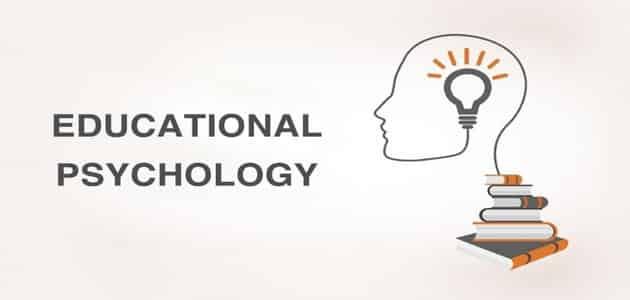 رسائل ماجستير علم النفس التربوي pdf