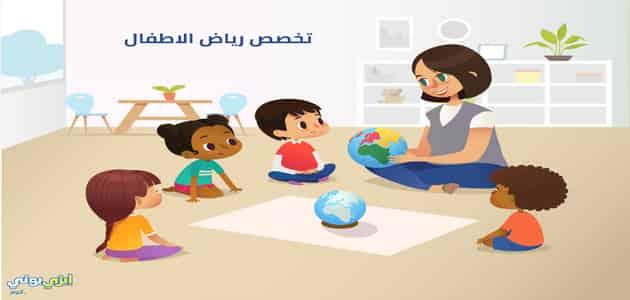 رسائل ماجستير كلية رياض الاطفال جامعة القاهرة pdf
