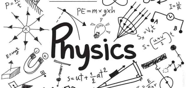 رسائل ماجستير في الفيزياء pdf