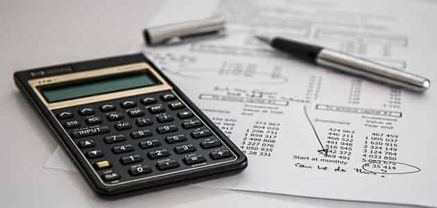 الفرق بين المحاسبة و المالية