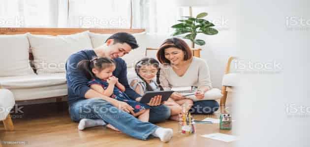 مفهوم التربية الحديثة