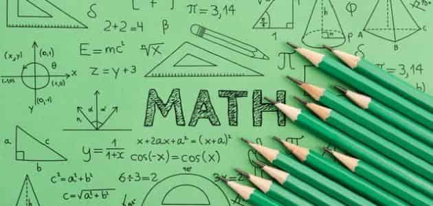 عناوين رسائل ماجستير في الرياضيات