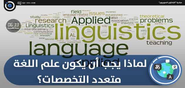 رسائل ماجستير في اللغويات التطبيقية pdf