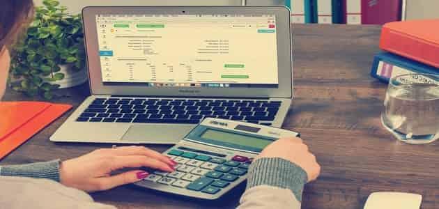 انواع الحسابات في المحاسبة المالية