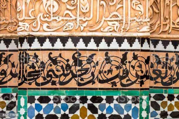 حروف الاستقبال في اللغة العربية