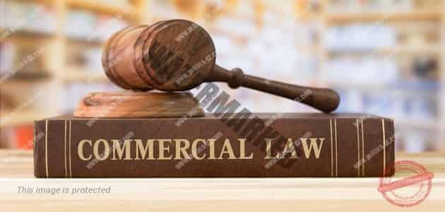 رسائل ماجستير في القانون التجاري pdf