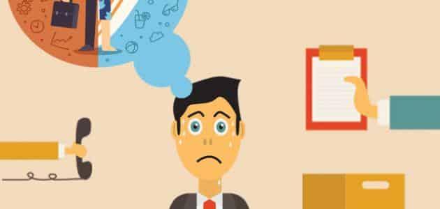 رسائل ماجستير عن ضغوط العمل