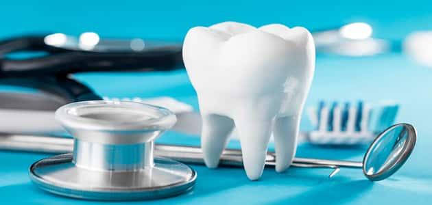 دليل أحسن عيادات اسنان في السعودية