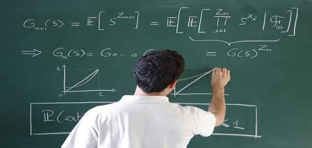 رسائل ماجستير في الرياضيات التطبيقية