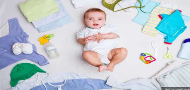 اغراض البيبي حديث الولاده