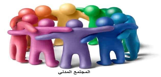 رسائل ماجستير عن منظمات المجتمع المدني