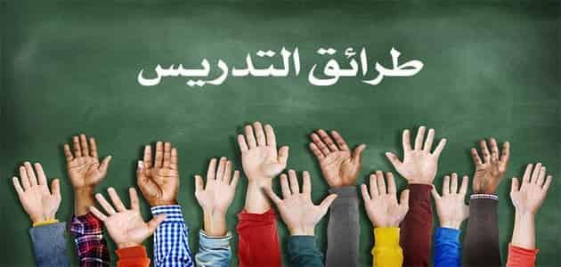 رسائل ماجستير في مناهج وطرق تدريس اللغة العربية