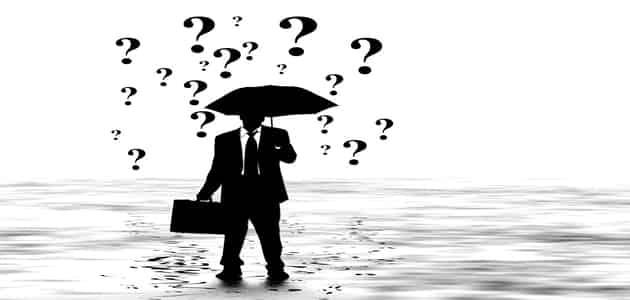 ماهو نظم المعلومات المحاسبية