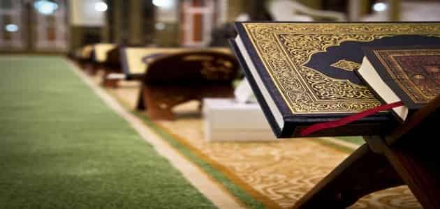 تحميل رسائل ماجستير في الفقه الاسلامي