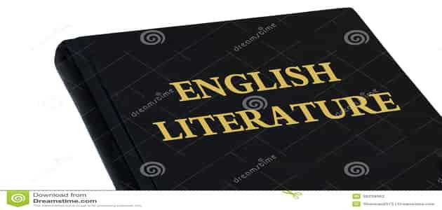 عناوين رسائل ماجستير في الادب الانجليزي