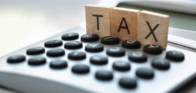 عناوين رسائل ماجستير في الضرائب