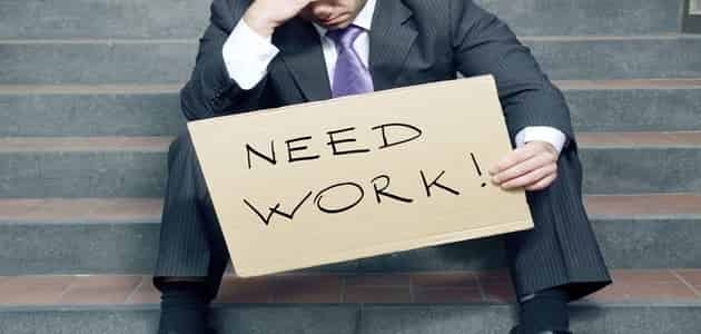 بحث عن البطالة كامل متكامل بالمراجع pdf