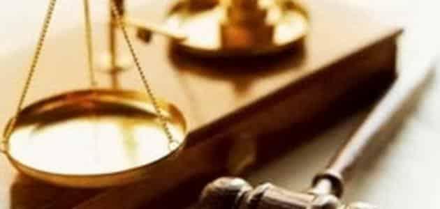 عناوين رسائل ماجستير في القانون العام