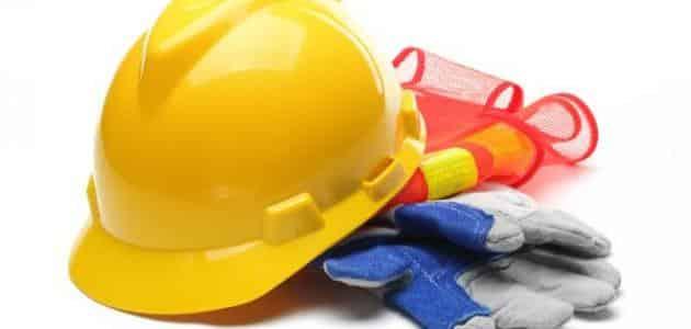 بحث عن السلامة والصحة المهنية pdf