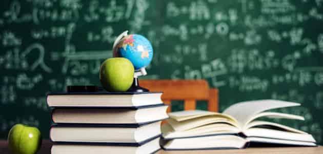 خطة بحث جاهزة في التربية pdf
