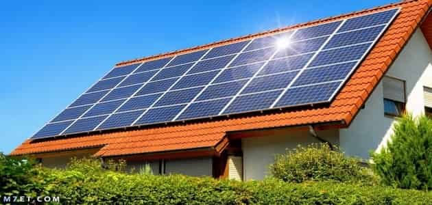بحث عن الطاقة الشمسية pdf