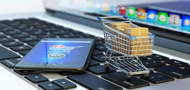 بحث عن التجارة الالكترونية pdf