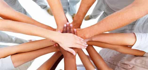 بحث عن التعاون pdf