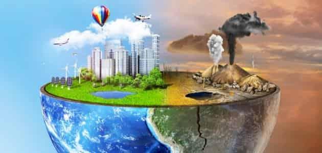 بحث عن التلوث البيئي مع المراجع pdf