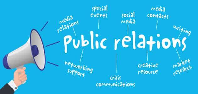 بحث عن العلاقات العامة pdf