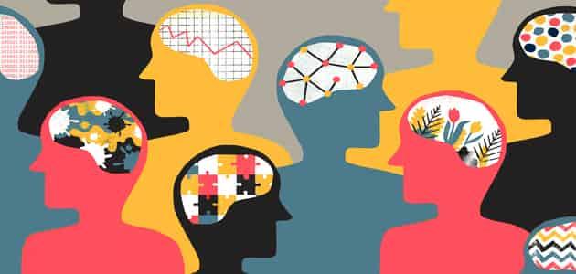 بحث عن الصحة النفسية pdf