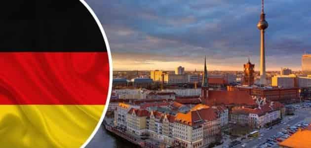 بحث عن نظام التعليم فى المانيا pdf