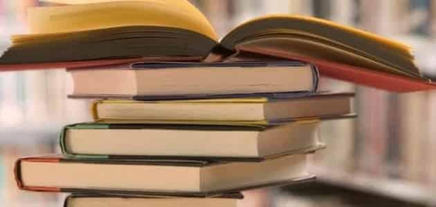بحث عن القراءة pdf