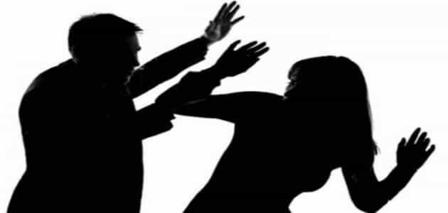 عقاب الرجل الذي يبكي زوجته
